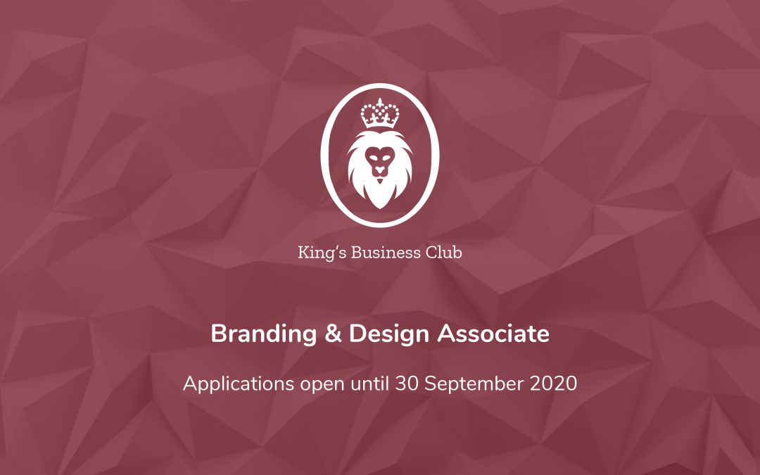 Branding & Design Associates Wanted